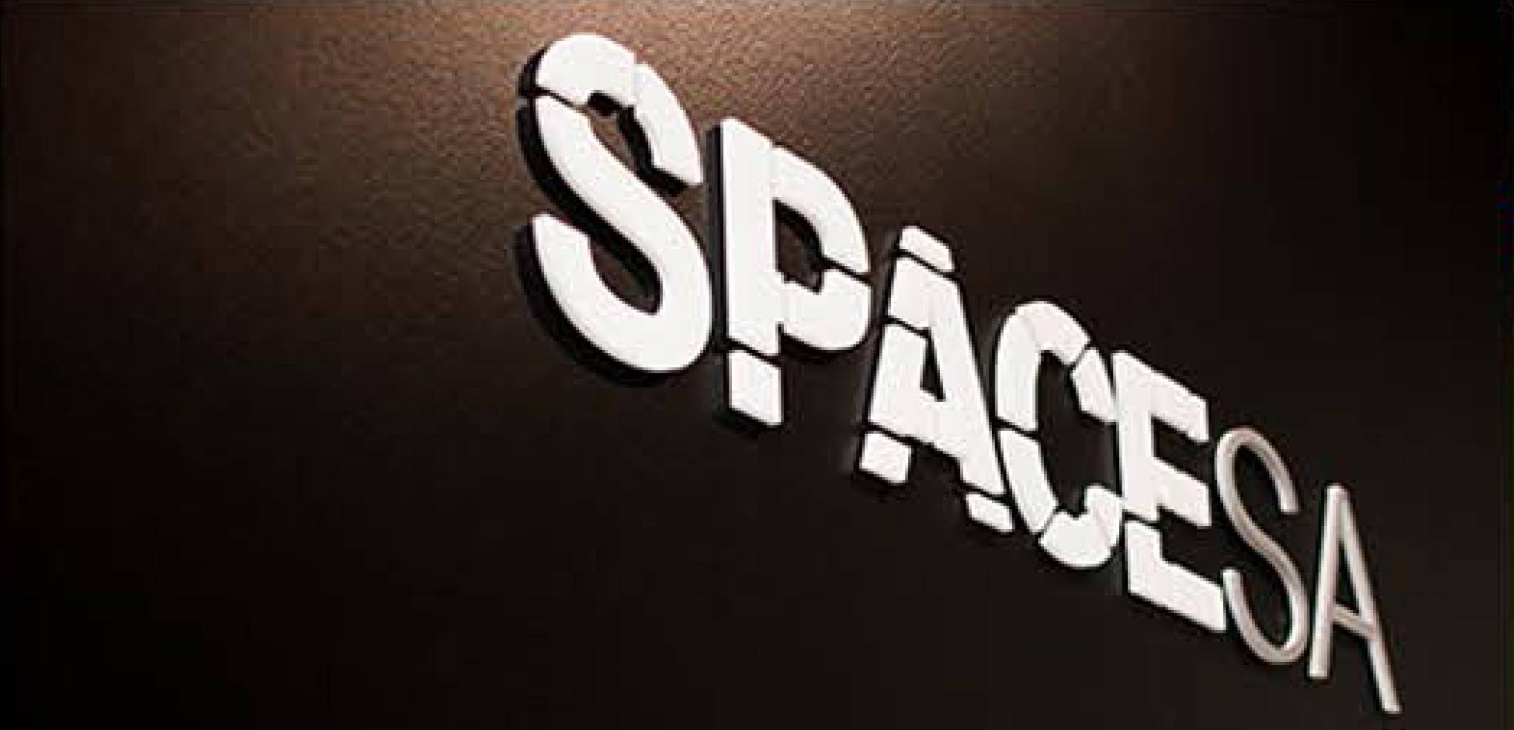 space sa temp image sign b